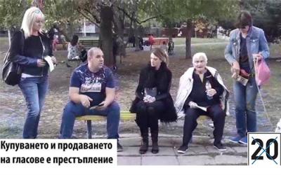 Среща с жители на район Младост в София